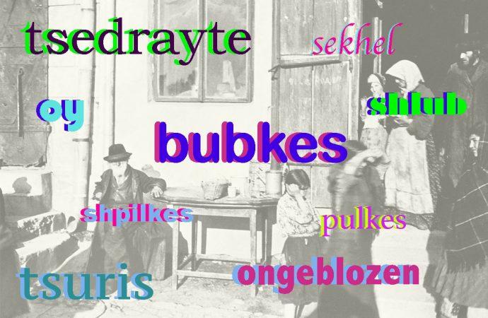 Estas 10 palabras en yiddish te ayudarán a pasar la cuarentena