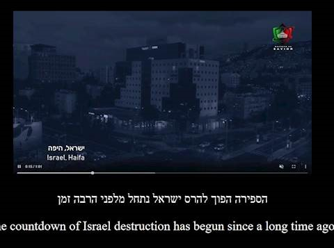 Cientos de sitios israelíes pirateados en un ciberataque; Jabad Hatzalah, Yad L'Achim