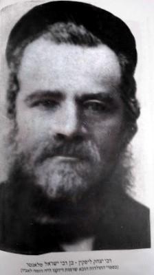 """La organización Agudaht Israel de un solo hombre: Rav Yisroel Salanter zt""""l"""