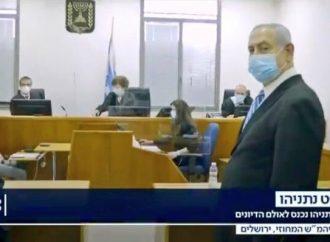 <strong>Terminó la primera audiencia.</strong> Primer juicio en la historia israelí contra el Primer Ministro