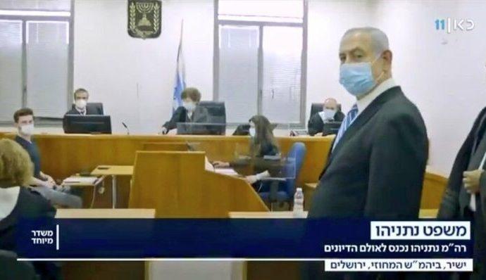 Primer juicio en la historia israelí contra el Primer Ministro