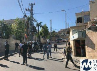 <strong>Terror en Israel.</strong> Dos ataques punzantes en Jerusalem y cerca de Shiloh