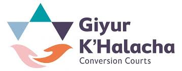 La opción Giyur K'Halajá