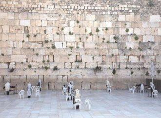 ¿Quieres que tu foto aparezca en las Murallas de la Ciudad Vieja de Jerusalem este Janucá y dejar un mensaje de unidad para todo el pueblo judío?
