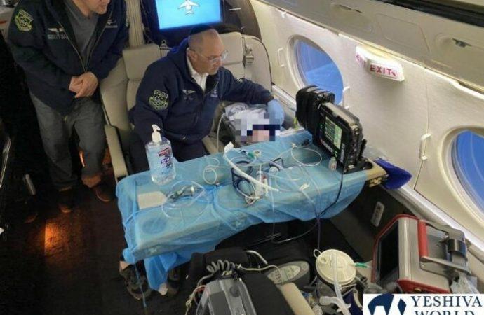 Hatzolah Air transporta al bebé de Israel a Boston para una cirugía de emergencia