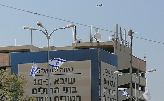 Newsweek clasifica al hospital israelí como uno de los 10 mejores del mundo
