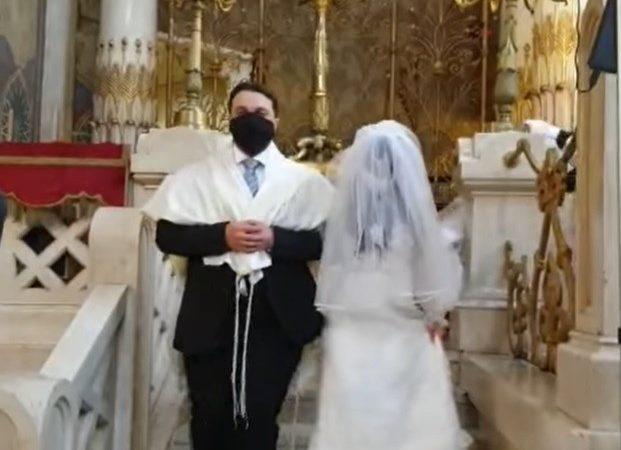 Primera boda en la Kehilá judía italiana desde el estallido de la pandemia