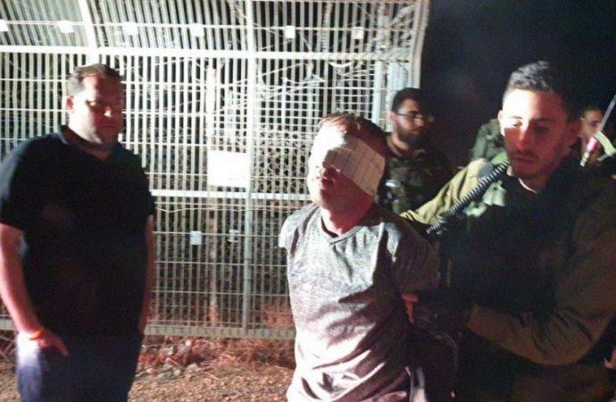 Palestino armado atrapado en la cerca de Itamar en Shomron