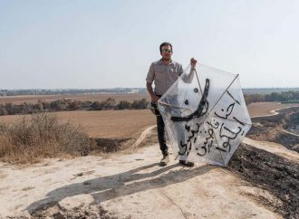 <strong>Informe.</strong> Israel permite a Qatar entregar $ 50 millones a Gaza a cambio de frenar los globos incendiarios