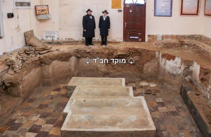 Ubicaron las Matzeivot originales de Harav Levi Itzjak de Bardichev y sus tres hijos