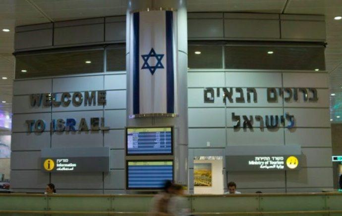 Israel se prepara para una ola de inmigración