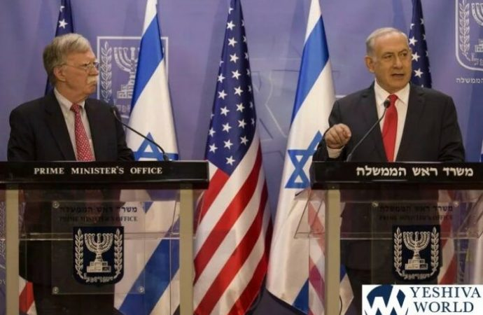 Trump aprobó el ataque aéreo israelí contra reactores nucleares iraníes