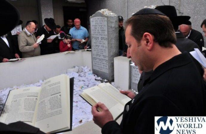 El evento de zoom más grande del mundo para conmemorar el Yartzheit de The Lubavitcher Rebbe ZT'L