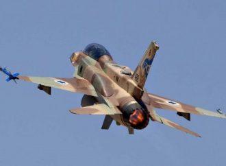 <strong>Medios estatales sirios.</strong> Ataques israelíes cerca de la frontera con Irak