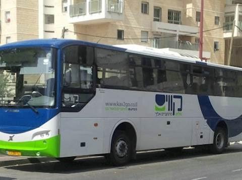 Conductor de autobús israelí despedido por predicar el cristianismo a pasajeros, incluidos menores de edad
