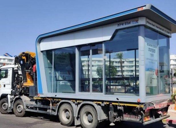 """Eilat cuenta con la primera parada de autobús """"inteligente"""" con aire acondicionado en el mundo"""