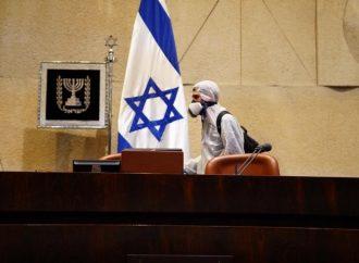 <strong>Indecisión en Israel.</strong> ¿Salud o economía?