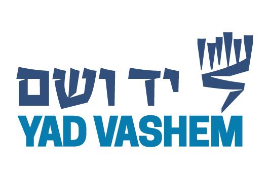 Yad Vashem condena todas las formas de fanatismo, racismo y odio