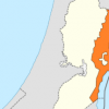 <strong>Soberanía.</strong> El status quo de Cisjordania es más peligroso que la soberanía