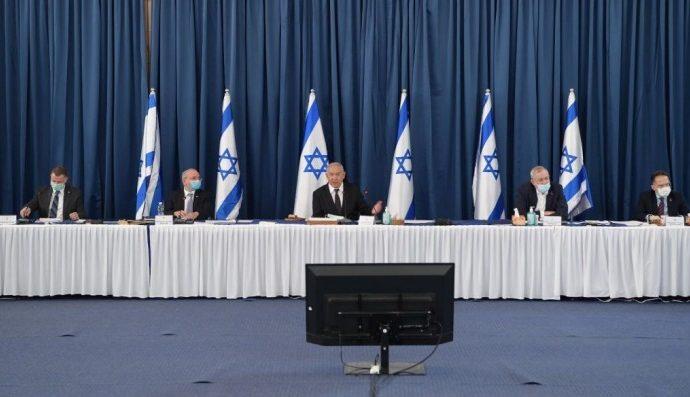 """El gobierno israelí """"pisa el freno de emergencia"""" para aliviar las restricciones del coronavirus"""
