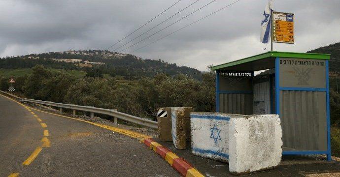 El Tribunal Superior de Israel anula la ley que legalizó los asentamientos en tierras privadas palestinas