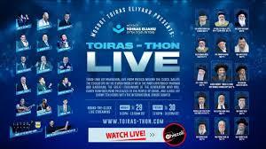 Gran show de Torá-Thon en vivo