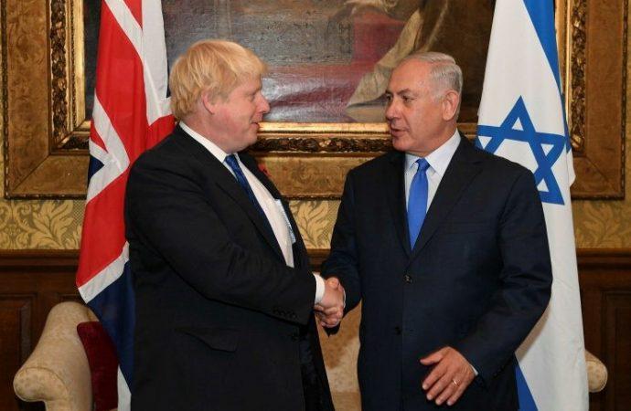 Boris Johnson: Londres no reconocerá la soberanía israelí