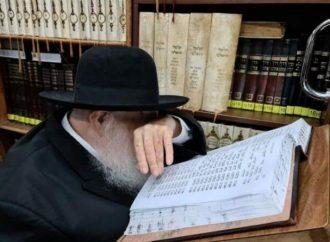14 leyes de Tajanún de Rav Jaim Kanievsky Shelita