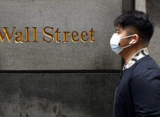 Las acciones suben a medida que Wall Street se dirige a una tercera ganancia consecutiva