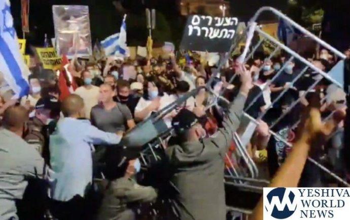 Cientos de manifestantes de izquierda frente a la casa del primer ministro en Jerusalem