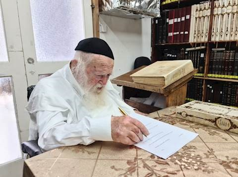 ¿Puede una persona rezar para el fin de COVID-19 junto con los rezos para la reconstrucción del Beit Hamikdash?