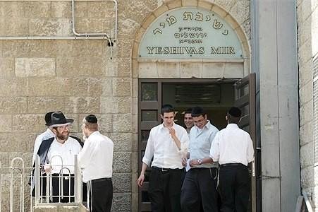Israel aprueba la entrada de estudiantes extranjeros de Yeshivot y seminarios