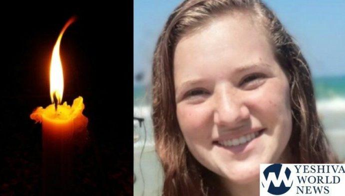 Holanda admite que pagó a terroristas palestinos que asesinaron a un adolescente israelí
