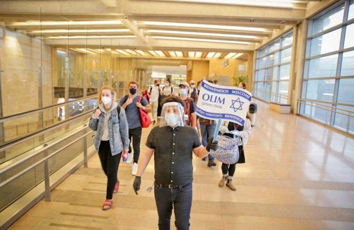 Se esperan 120 nuevos Olim en Israel durante las próximas 48 horas