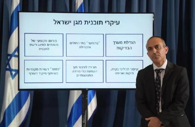 """El zar del coronavirus de Israel revela el plan """"Maguén Israel"""" para combatir COVID-19"""