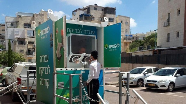 Más de 1,000 casos diarios en Israel