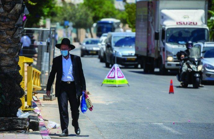 Dejar de hacer chivos expiatorios a los hareidim