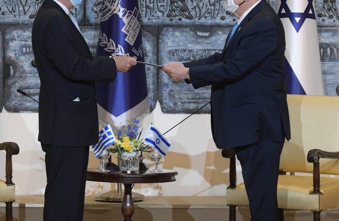 El presidente Rivlin recibió credenciales diplomáticas de los nuevos embajadores de Colombia, Grecia, Dinamarca, Rumania y Argentina