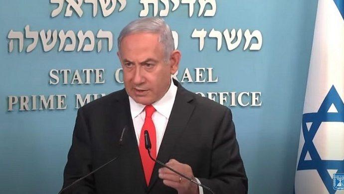 """Netanyahu: """"Estamos haciendo todo lo posible para mantener a todos vivos, económica y físicamente"""""""