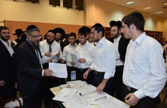 Las comunidades judías en América del Sur se unen al programa internacional de Dirshu