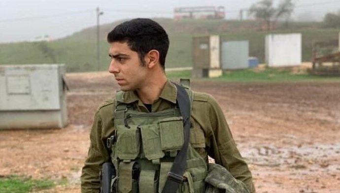 La Corte Suprema bloquea la demolición de la casa de un terrorista que mató a un soldado de las FDI