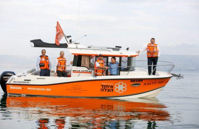 Rescataron un barco con niños en el Kineret