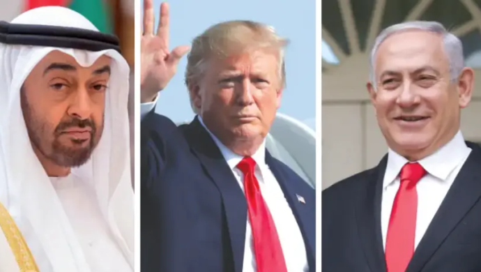 Paz con EAU: ¿Nu?
