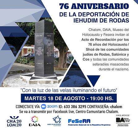 76 Aniversario de la deportación de los Iehudim de Rodas