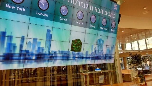 La Bolsa de Valores de Tel Aviv lanza TASE Up, una nueva plataforma para acceder a inversiones tecnológicas
