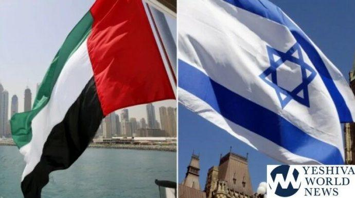 EAU desbloquea sitios web israelíes y llamadas telefónicas y se firman contratos con empresas israelíes