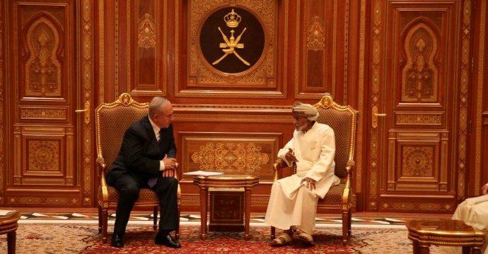 Israel dice que espera que Bahréin y Omán sigan a los Emiratos Arabes Unidos en la formalización de lazos