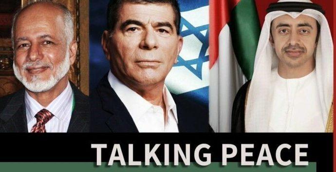 Los ministros de Relaciones Exteriores de Omán e Israel acuerdan trabajar hacia la normalización