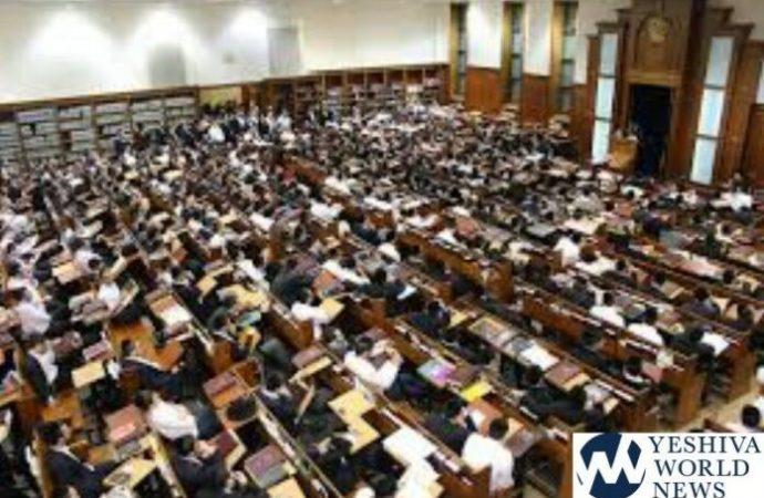 MK Eichler declara antisemitas a los diputados que incitan a los estudiantes de Yeshivá