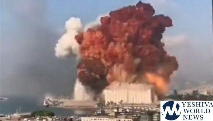 Terrible explosión en Beirut